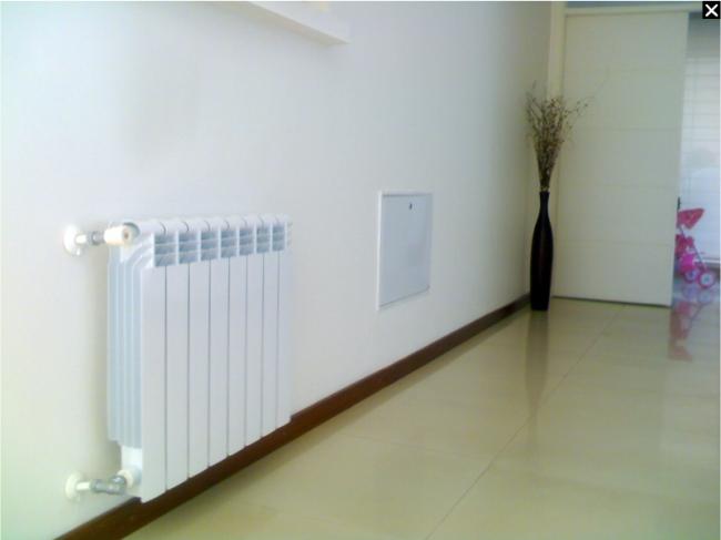 Acondicionamiento de aire sistema de calefacci n por - Radiadores de aire ...